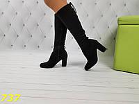 Сапоги чулки замшевые на удобном толстом каблуке, фото 1