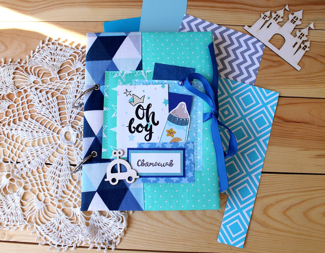 Мамины заметки, Baby book для для мальчика, 200 цветных, плотных страниц