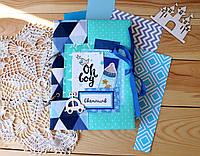 Мамины заметки, Baby book для для мальчика, 200 цветных, плотных страниц, фото 1