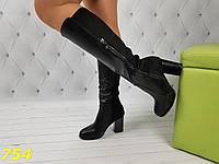 Сапоги деми на удобном каблуке экокожа с экозамшем со змейкой, фото 1