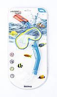 Детский набор для плавания от 3-х лет Bestway 24024