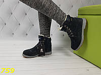 Ботинки тимбер синие на густом меху, фото 1