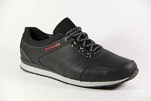 Мужские кроссовки больших размеров из натуральной кожи, обувь больших размеров БФ 014