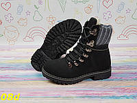 Детские черные ботинки тимбер, фото 1