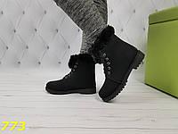 Ботинки тимбер с меховой опушкой черные, фото 1