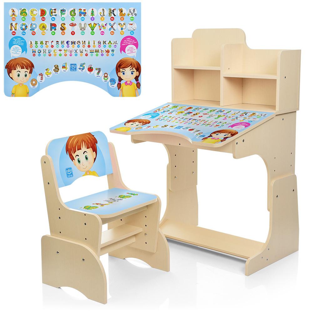 Детская парта B 2071-19-3