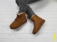 Ботинки угги на шнуровке очень теплые зима рыжие, фото 1