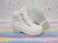 Детские ботинки тимбер зима белые, фото 1