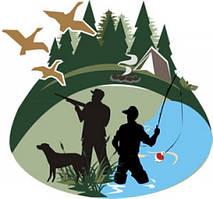 Туризм рыбалка охота