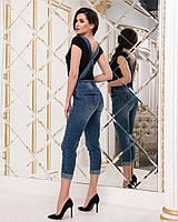 Комбинезон джинсовый  Della  25.26.27.28.29.30 р , фото 1