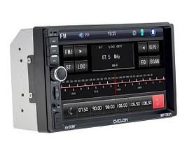 Автомагнітола GPS navigator 7021 2DIN CDF