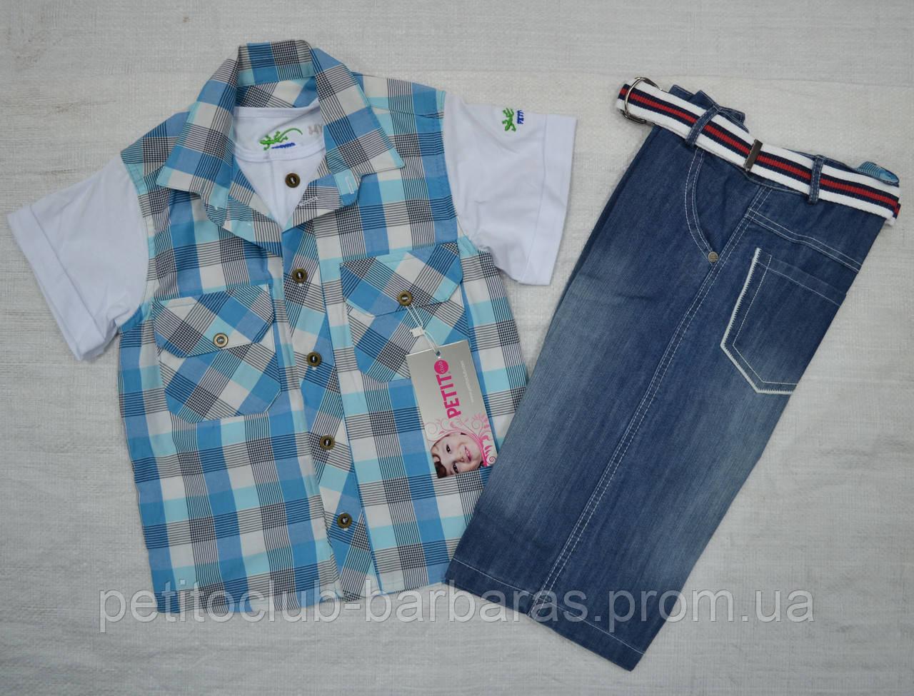 Летний комплект для мальчика футболка-рубашка и шорты (Petito Club, Турция)