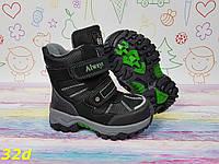 Детские ботинки зимние сноубутсы черные, фото 1