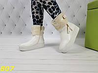 Ботинки белые на высокой платформе с опушкой, фото 1