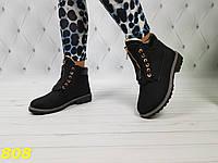 Ботинки зимние тимбер балманы черного цвета, фото 1