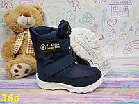 Детские сапоги дутики на липучках синие зимние очень теплые, фото 1