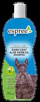 Espreе Эспри шампунь  для собак темного окраса