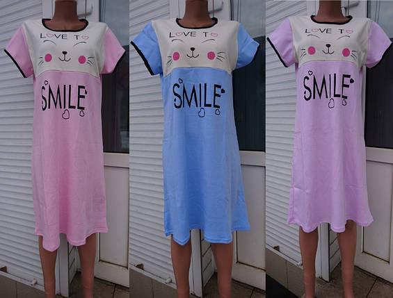 Ночная сорочка Смайл, фото 2
