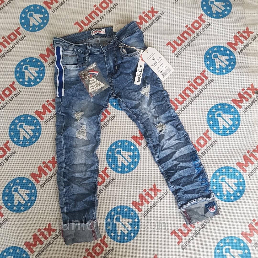 Оптом детские рваные джинсы для мальчиков   KIDS&COOL