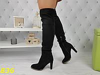 Сапоги ботфорты чулки классика замшевые на невысоком каблуке, фото 1