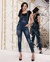 Комбинезон джинсовый  Friss  25.26.27.28.29.30 р , фото 1