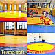 Покрытие (покрышка) ПВХ для борцовских и гимнастических матов в спортзалах трехцветная., фото 9