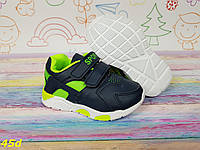Детские кросссовки хуарачи на липучках, фото 1