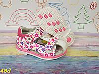 Детские босоножки для девочки закрытые для самых маленьких, фото 1