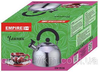 Чайник нержавеющий с черной ручкой 2500 мл EMPIRE EM-9536