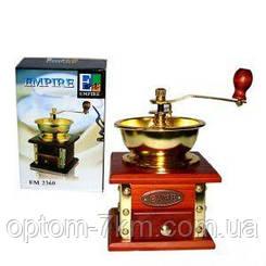 Кофемолка ручная с деревянным ящиком 185 мм EM-2360