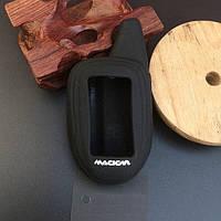 Силиконовый чехол для ключа Scher-Khan Magicar 7 8 9 10 11 12