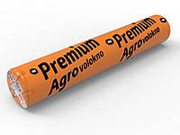 Агроволокно (Усиленный Край) плотность 23г/м2 8.5 м (50 м) Premium Agro