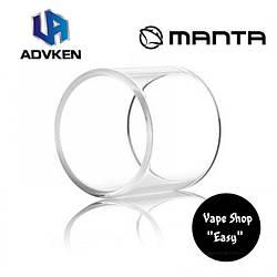 Колба стекло для атомайзера Advken Manta RTA - 3,5ml  (Без коробочки).