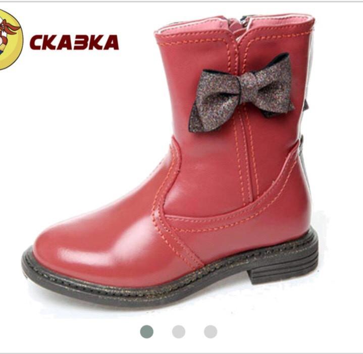 Демисезонная обувь Сапоги Весна Осень для девочек - Интернет-магазин