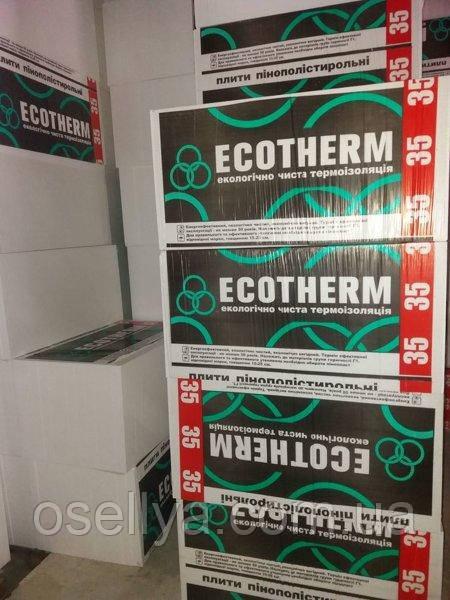 Плити пінополістирольні Еcothеrm 35, 15кг/м3, 20 мм