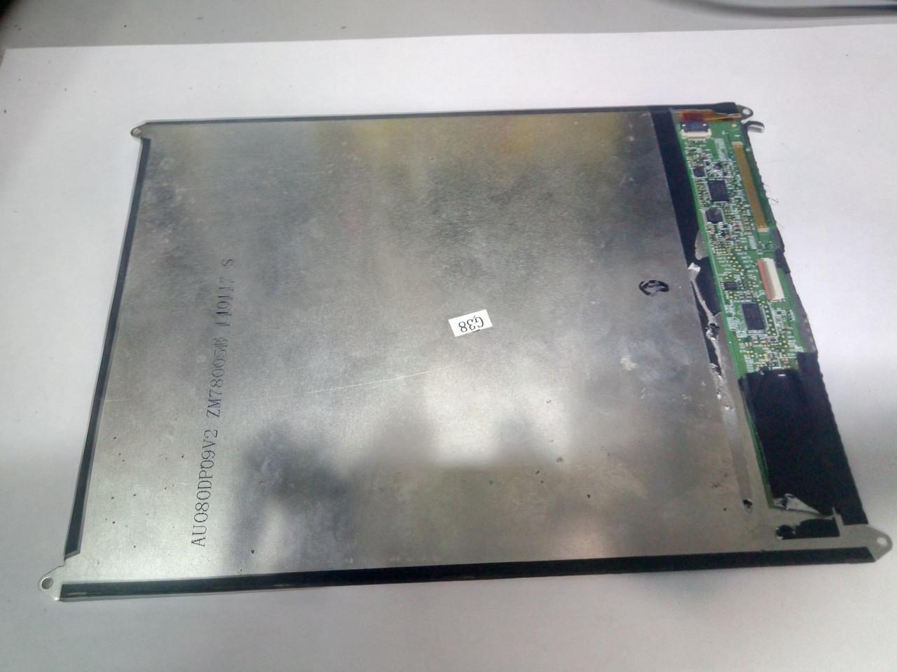 """LCD Дисплей 8"""" для планшета   (AU080DP09V2  ZM78002B)"""