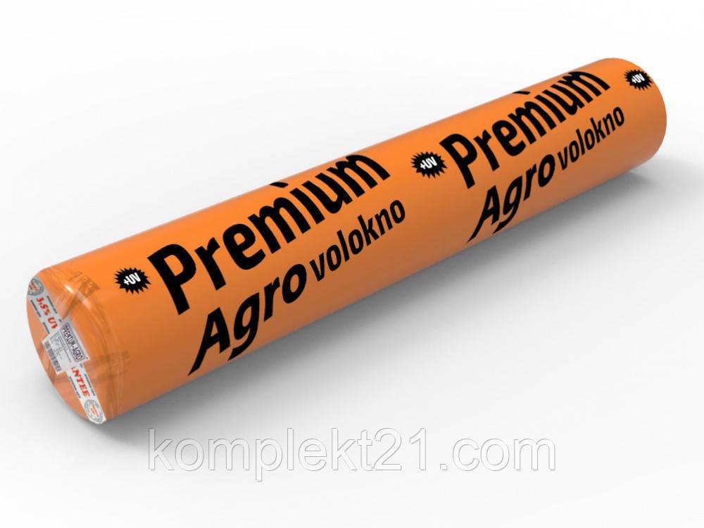 Агроволокно (Усиленный Край) плотность 23г/м2 9.5 м (100 м) Premium Agro