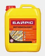Вогнебіозахист для деревини Байріс (АГНІ-1),10л