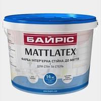 Байріс Фарба «MATLATEX» інтер'єрна, стійка до миття 14 кг