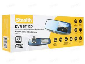 Зеркало с видеорегистратором Stealth DVR ST 120