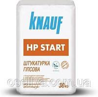 Штукатурка Knauf НР Start 30 кг