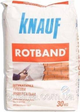 Гіпсова штукатурка Knauf Rotband, 30кг