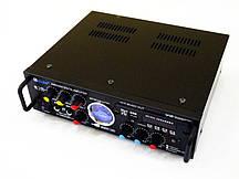 Усилитель звука Ciclon AV-512