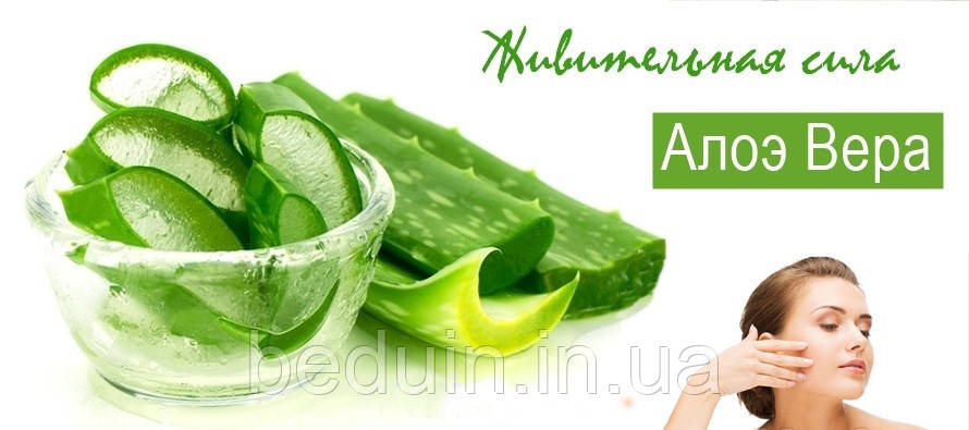 gel_herbal_aloe_otzyvy.jpg