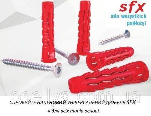 Дюбель SFX універсальний з шурупом 10*60/6х80
