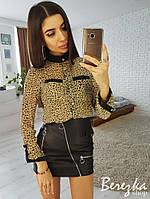 Модная блуза Алекса, фото 1