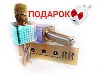 Беспроводной Bluetooth Караоке-микрофон Magic Karaoke YS-86, фото 1