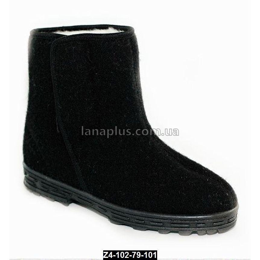 Теплые зимние мужские бурки, угги, валенки, ботинки, 41-45 размер