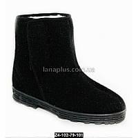 Мужские Теплые Зимние Ботинки — Купить Недорого у Проверенных ... 0513fb3bb1d9c