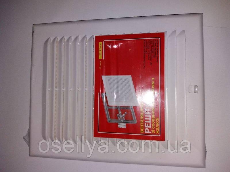 Решітка вентиляційна Двайсен 175*215 (жалюзі)